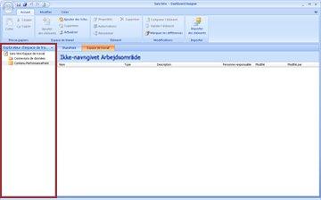 The Workspace Browser in Dashboard Designer