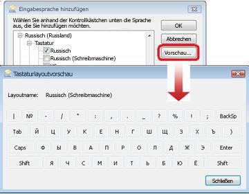 Dialogfeld 'Eingabesprache hinzufügen' mit russischer Tastatur