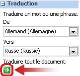 Zone de texte Traduction