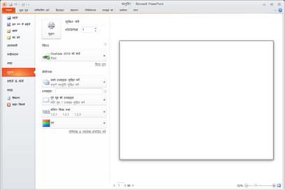 PowerPoint 2010 में, मुद्रण की ओर इंगित करता फ़ाइल टैब.