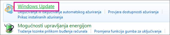 Veza Windows Update na upravljačkoj ploči