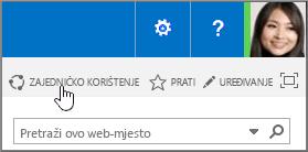 Slika naredbe Zajedničko korištenje u gornjem desnom kutu zaslona.