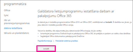 Datora programmu iestatīšanai darbam ar Office365