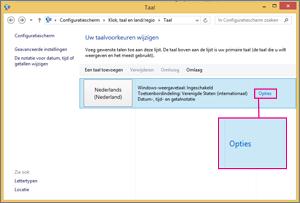 Opties voor invoermethoden in Office 2016 Windows 8