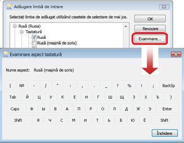 Caseta de dialog Adăugare limbă de intrare cu tastatură pentru limba rusă