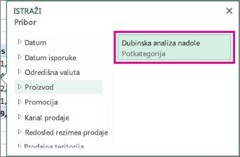 """Dugme """"Dubinski pretraži"""" u polju """"Istraživanje"""""""