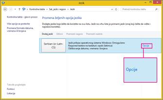 Opcije metoda unosa za Office 2016 Windows 8