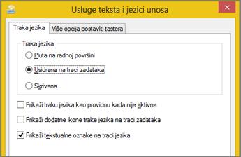 Office 2016 Windows 8 usluge teksta i jezici unosa