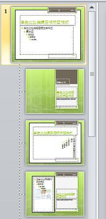 此外,每个版式在幻灯片上的不同位置提供文本框和页脚,并在不同文本框