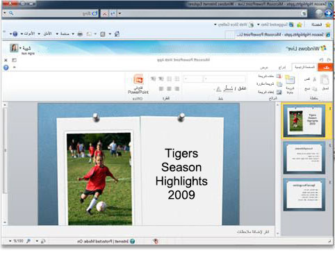 PowerPoint in the browser
