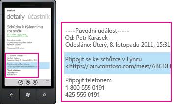 Snímek obrazovky ukazující žádost o připojení ke schůzce Lyncu u Lyncu pro mobilní klienty