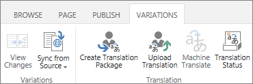 Screen shot of the variations tab from the target site. Tab contains two groups, variation and translation
