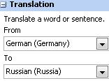 Translation text box