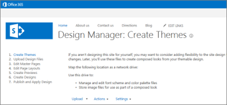 Screen shot of first step in Design Manager