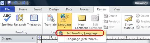 Visio Ribbon Language Button