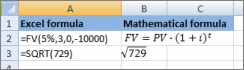 Excel formulas and their similar math formulas