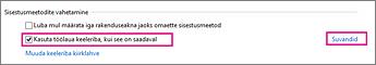 Opsüsteemi Windows 8 rakenduse Office 2016 sisestusmeetodite vahetamine