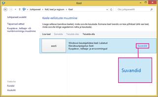 Opsüsteemi Windows 8 rakenduse Office 2016 sisestusmeetodi suvandid