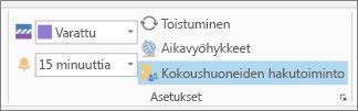Outlook 2013:n Kokoushuoneiden hakutoiminto -painike