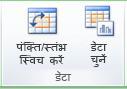 Excel रिबन छवि
