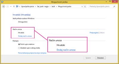 Office 2016 – dodavanje načina unosa u sustavu Windows 8