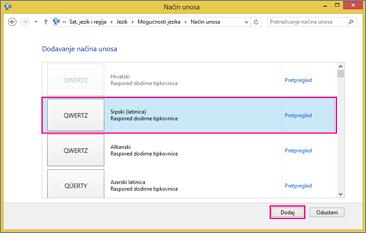 Office 2016 – novi način unosa u sustavu Windows 8