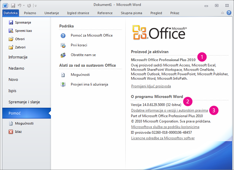Informacije o proizvodu nakon klika na Datoteka > Pomoć u programu Word 2010