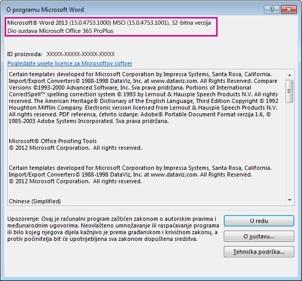 Prozor s informacijama o programu Microsoft Word