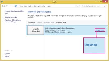Office 2016 – načini unosa u sustavu Windows 8