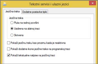Office 2016 – tekstni servisi i ulazni jezici u sustavu Windows 8