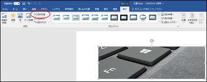 写真 サイズ 圧縮 - 画像サイズを小さくするには 初心者のためのOffice講座