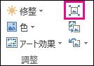 無料画像縮小・リサイズソフト一覧 フリーソフト100