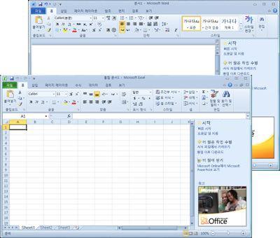 Word Starter 및 Excel Starter