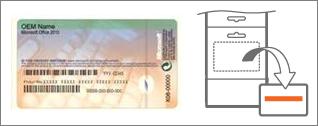 정품 인증서 및 카드
