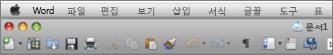 Word for Mac 2011의 기본 UI