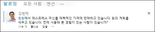 뉴스 피드 항목