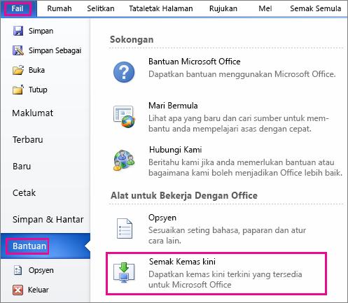 Menyemak untuk kemas kini Office secara manual dalam Word 2010