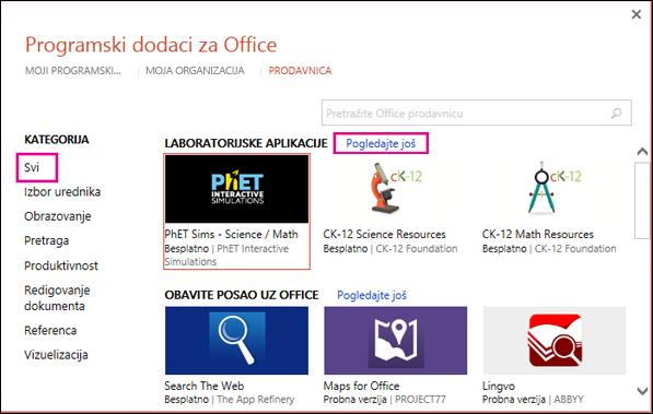 """Dijalog """"Programski dodaci za Office"""" sa istaknutim vezama """"Sve"""" i """"Pogledajte više""""."""