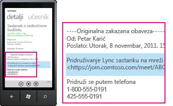 Snimak ekrana koji prikazuje broj telefona dolaznog poziva i dugme za odgovaranje u programu Lync za mobilne klijente