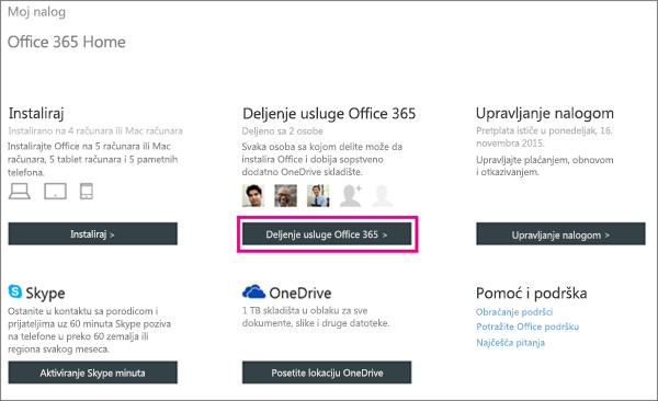 """Snimak ekrana stranice """"Moj nalog"""" sa izabranim dugmetom """"Deli Office 365""""."""
