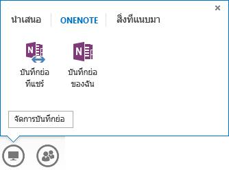 Office 365 Enterprise K1