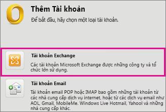 Công cụ > Tài khoản > Tài khoản Exchange