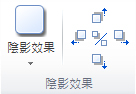 Shadow Effects group of the Picture Tools tab in Publisher 2010